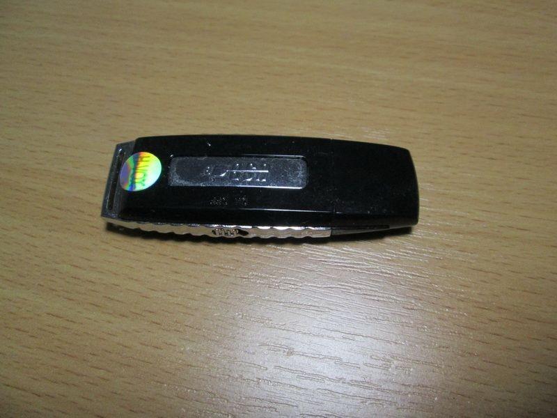 Detektor prislušnih uredjaja
