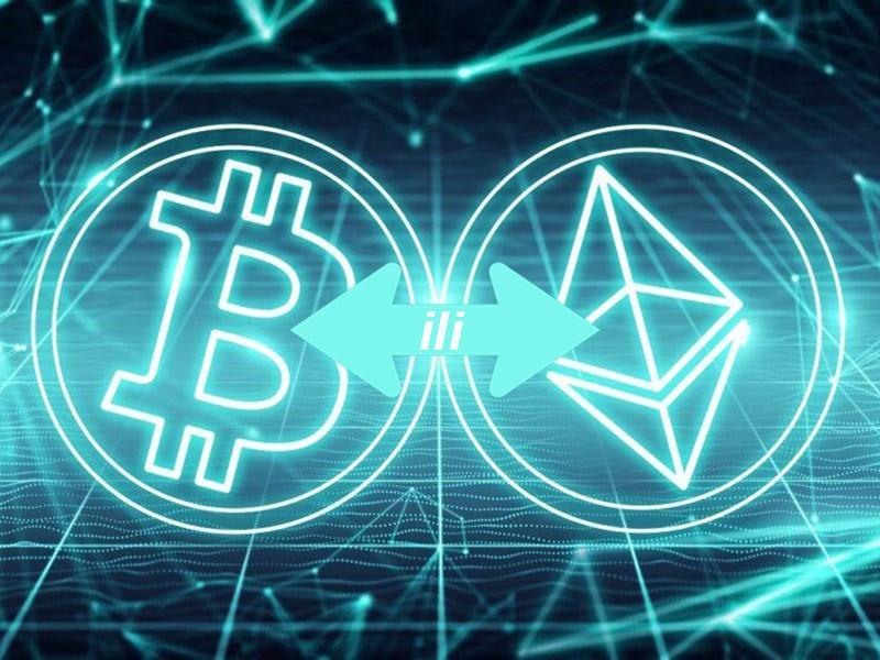 Šta je Ethereum?