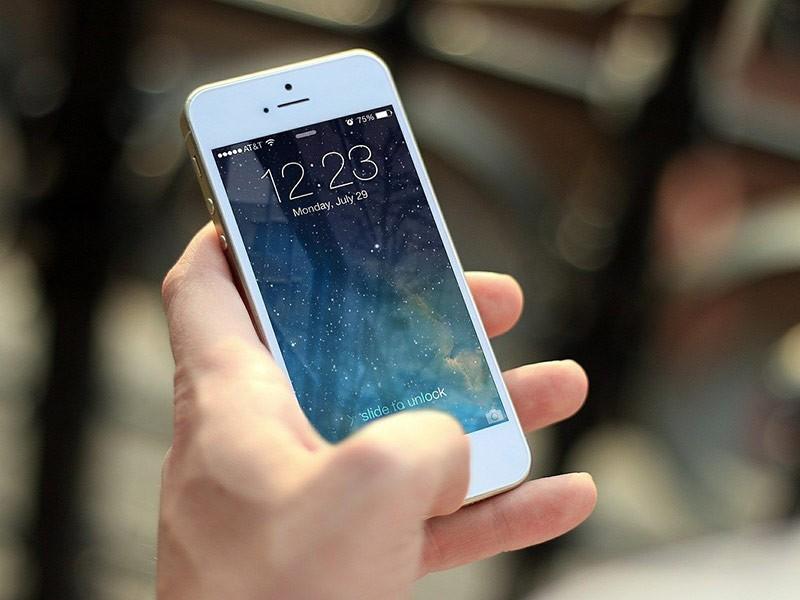Kako da ubrzate rad iPhone: 8 malo poznatih trikova