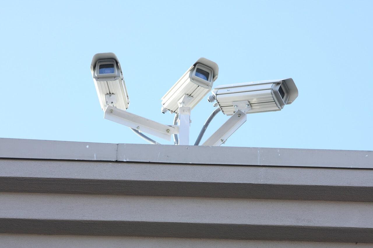 Vidoe kamere za snimanje i praćenje