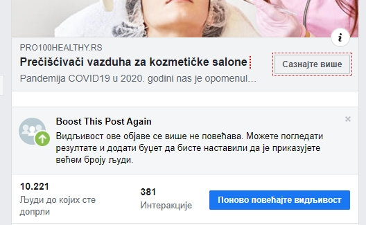 Pojacavanje objava fejsbuk booster post preciscivaci vazduha za kozmeticke salone
