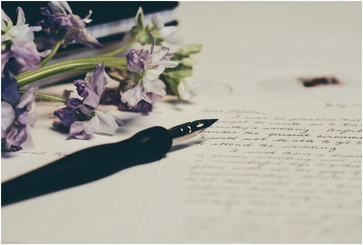 Pisacu joj pisma duga