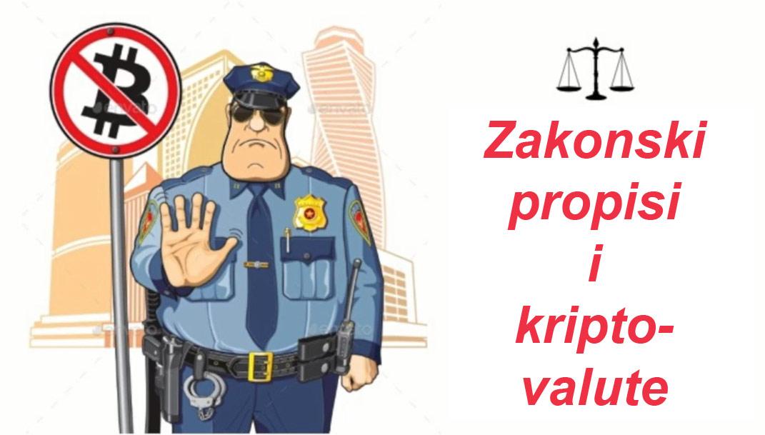 Zakonski propisi i kriptovalute